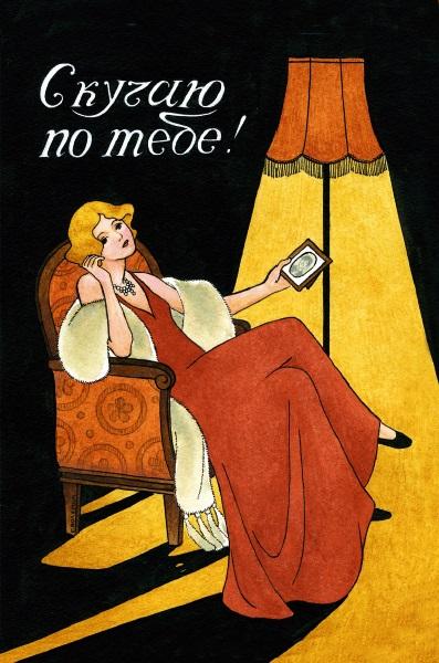 Открытка поздравительная в винтажном стиле № 317Брелок для ключейПоздравительная открытка в винтажном стиле