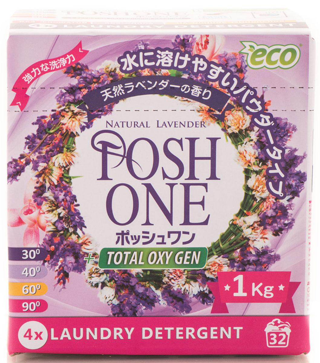 Порошок стиральный Posh One Eco, концентрат, для цветного белья, 1 кг531-402Концентрированный стиральный порошок Posh One Eco подходит для стирки детского белья и всех видов тканей в стиральных машинах любого типа. Подходит для ручной стирки. Имеет аромат лаванды.Особенности порошка:- Не имеет в своем составе фосфаты, экологических отбеливателей, формальдегидов и хлора.- Не раздражает кожу.- Биоразлагаем более чем на 99%.- Не оставляет следов на белье.- Не токсичен.- Содержит биоферменты и активный кислород-активатор TAED.- Защищает нагревательный элемент стиральной машины от накипи.- Эффективен в холодной воде.- Легко справляется со сложными пятнами.Состав: 15% или более, но менее 30% бикарбонат натрия, 5% или более, но менее 15% секвикарбонат натрия (трона), надуглекислый натрий, лаурилполиоксиэтиленсульфат-7, карбонат натрия, менее 5% активные формы кислорода, лимонная кислота, натриевая соль, ароматизатор, энзимы, карбоксиметилцеллюлоза, тетра-ацетилэтилендиамин, TAED, протеаза, целлюлоза, липаза, амилаза.Товар сертифицирован.
