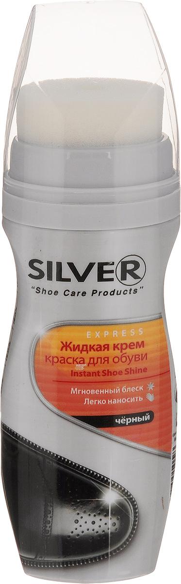 Крем-краска Silver Premium жидкая, для обуви, цвет: черный, 75 мл