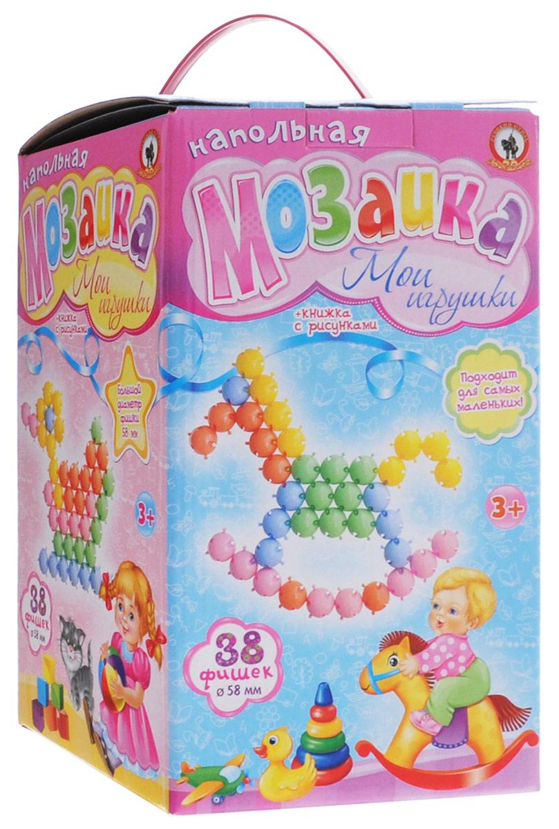 Русский стиль Мозаика напольная Мои игрушки русский стиль мозаика пазл напольная рыбка
