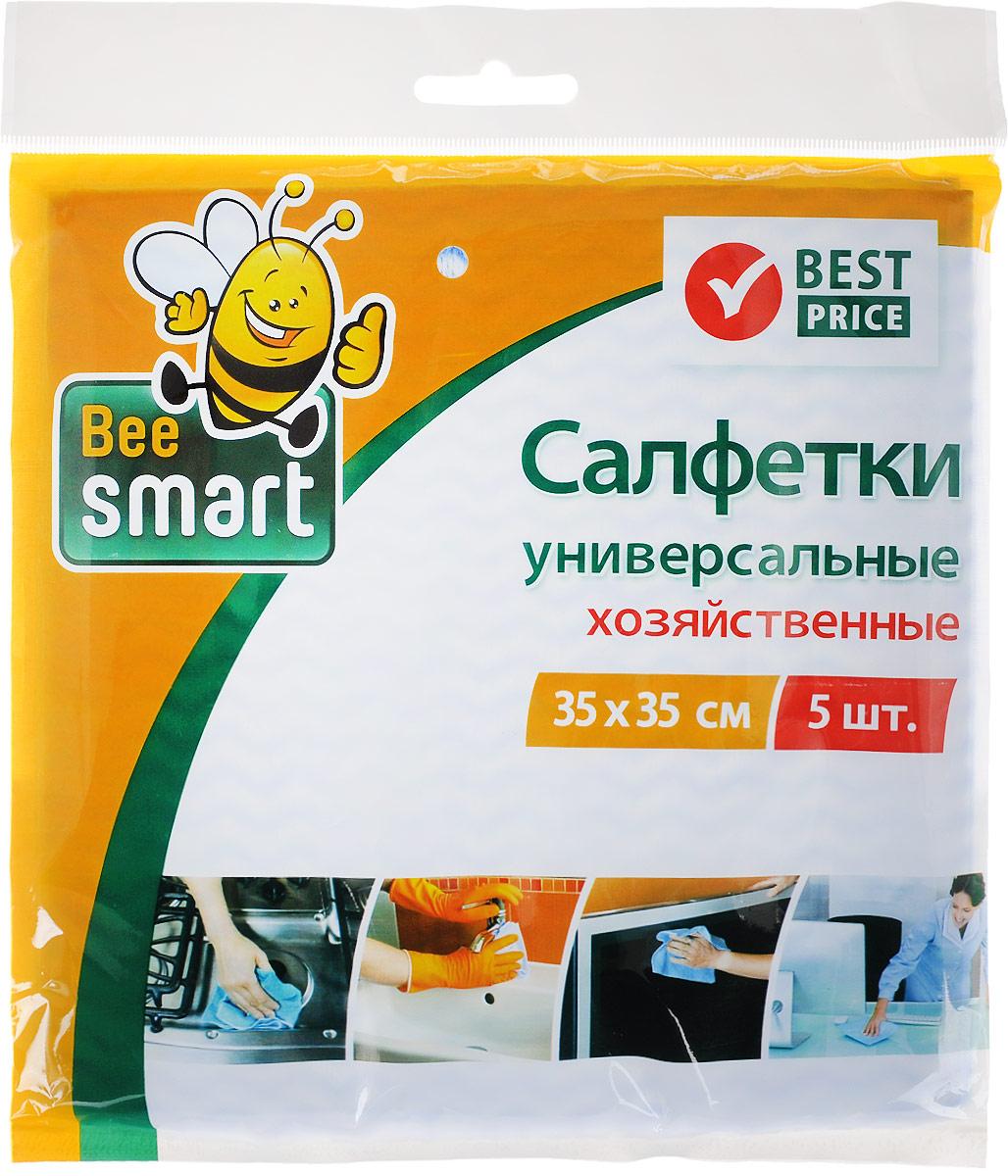 Набор универсальных салфеток Beesmart, 35 х 35 см, 5 штVCA-00Набор Beesmart, выполненный из нетканого полотна (вискоза, полиэстер), состоит из 5 салфеток. Изделия предназначены для сухой и влажной уборки. Отлично впитывают жидкости, жиры, масла. Пригодны для многоразового использования, долговечны, не оставляют следов и ворсинок. Размер салфетки: 35 х 35 см.