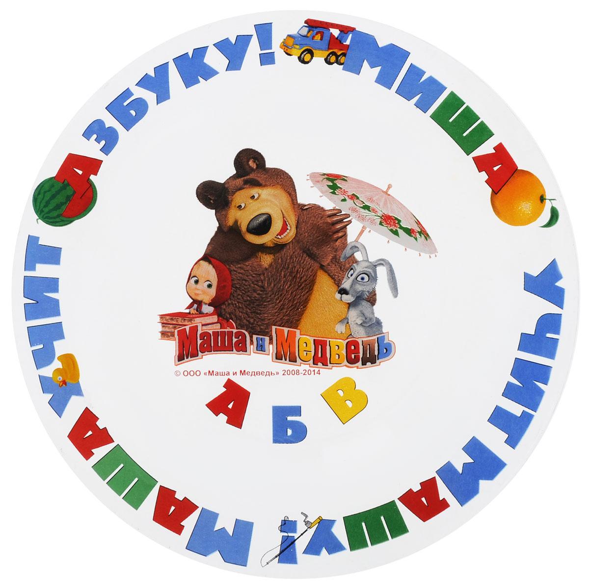 Маша и Медведь Тарелка Школьная 20 см54 009312Яркая тарелка Маша и Медведь Школьная идеально подойдет для кормления малыша и самостоятельного приема им пищи. Тарелка выполнена из стекла и оформлена высококачественным изображением героев мультсериала Маша и Медведь.Такой подарок станет не только приятным, но и практичным сувениром, добавит ярких эмоций вашему ребенку! Не подходит для использования в посудомоечной машине.