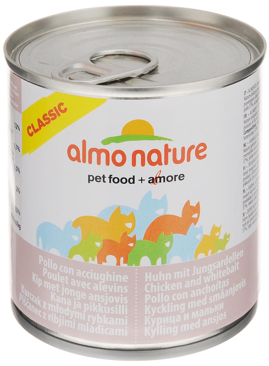 Консервы для кошек Almo Nature Classic, с курицей и мальками, 280 г0120710Almo Nature- высококачественный консервированный корм, приготовленный по уникальнойрецептуре. Корм содержит высококачественное мясо и рыбу, приготовленные в собственномбульоне. Бережная обработка продуктов без добавленияхимических или каких-либо других ингредиентов позволяет сохранить питательную ценность ипервоначальный вкус.Особенности:- входящие в состав мясные ингредиенты соответствуют стандарту Human Grade (качество какдля людей);- превосходный аромат и восхитительный вкус;- высокая питательная ценность;- является натуральным источником воды и питательных веществ;- корм не содержит субпродукты, ГМО, антибиотиков, химических добавок, консервантов икрасителей.Состав: куриное филе 37%, куриный бульон, мальки 12%, рис 3%.Гарантированный анализ: белки - 12%, клетчатка - 0,1%, жиры - 0,5%, зола - 2%, влажность -83%.Калорийность: 460 ккал/кг.Товар сертифицирован.