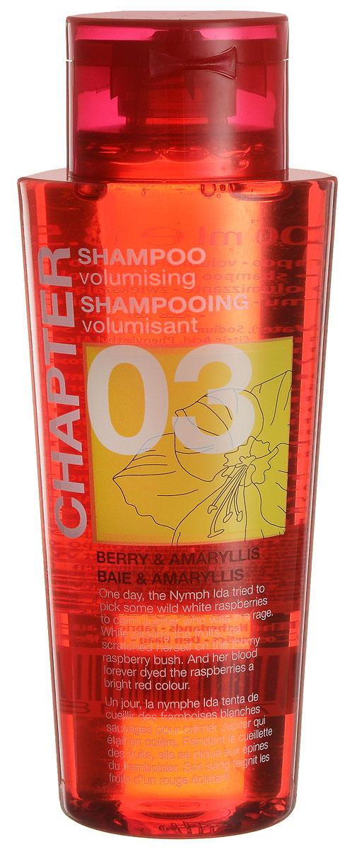 Chapter Шампунь для волос Chapter с ароматом малины и амариллиса, 400 мл769678Благодаря специально разработанному составу, шампунь с ароматом малины и амариллиса не утяжеляет волос, придавая мягкость и восстанавливая блеск. Шампунь, придающий объем волосам. Подходит для всех типов волос, в том числе и для окрашенных. Не содержит парабенов, силиконов и красителей.
