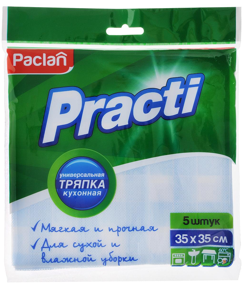Салфетка для уборки Paclan Practi, универсальная, цвет: белый, голубой, 35 х 35 см, 5 шт787502Салфетки для уборки Paclan Practi, выполненные из вискозы и полиэстера, превосходно впитывают влагу и легко отжимаются. Они быстро и эффективно очищают загрязнения, не оставляют разводов и ворсинок на поверхности. Изделия подходят как для влажной, так и для сухой уборки.В комплекте 5 салфеток.