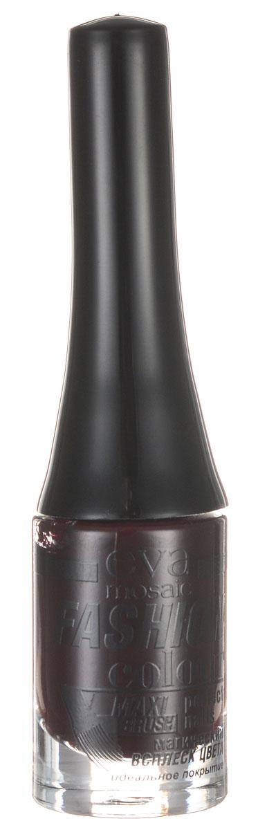 Eva Mosaic Лак для ногтей Fashion Colour, 6 мл, 133 Ежевика702781Стойкие лаки для ногтей в экономичной упаковке небольшого объема - лак не успеет надоесть или загустеть! Огромный спектр оттенков - от сдержанной классики до самых смелых современных тенденций.- легко наносятся и быстро сохнут- обладают высокой стойкостью и зеркальным блеском- эргономичная плоская кисть для быстрого, аккуратного и точного нанесения.