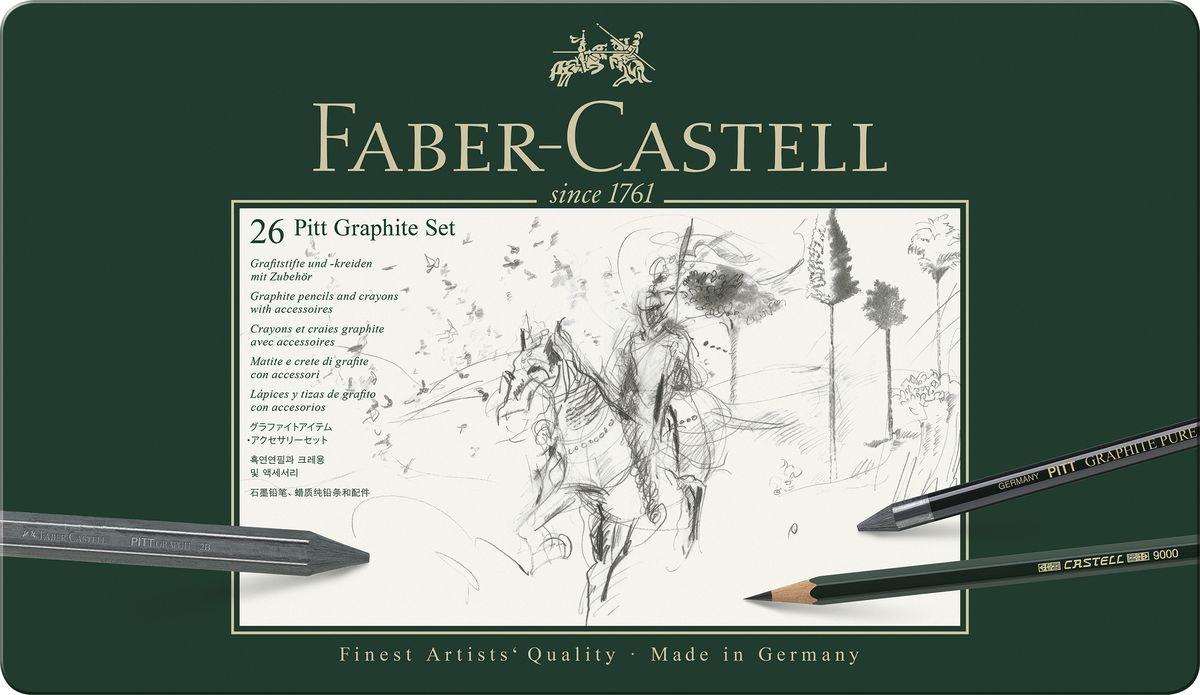 Художественный набор Faber-Castell Pitt Monochrome Set предназначен для профессиональных и начинающих художников, работающих вне студии, которым необходим портативный набор для эскизов и набросков. Все элементы набора упакованы в практичный металлический футляр, в котором набор удобно хранить и переносить. Карандаши уже заточены и готовы к работе.