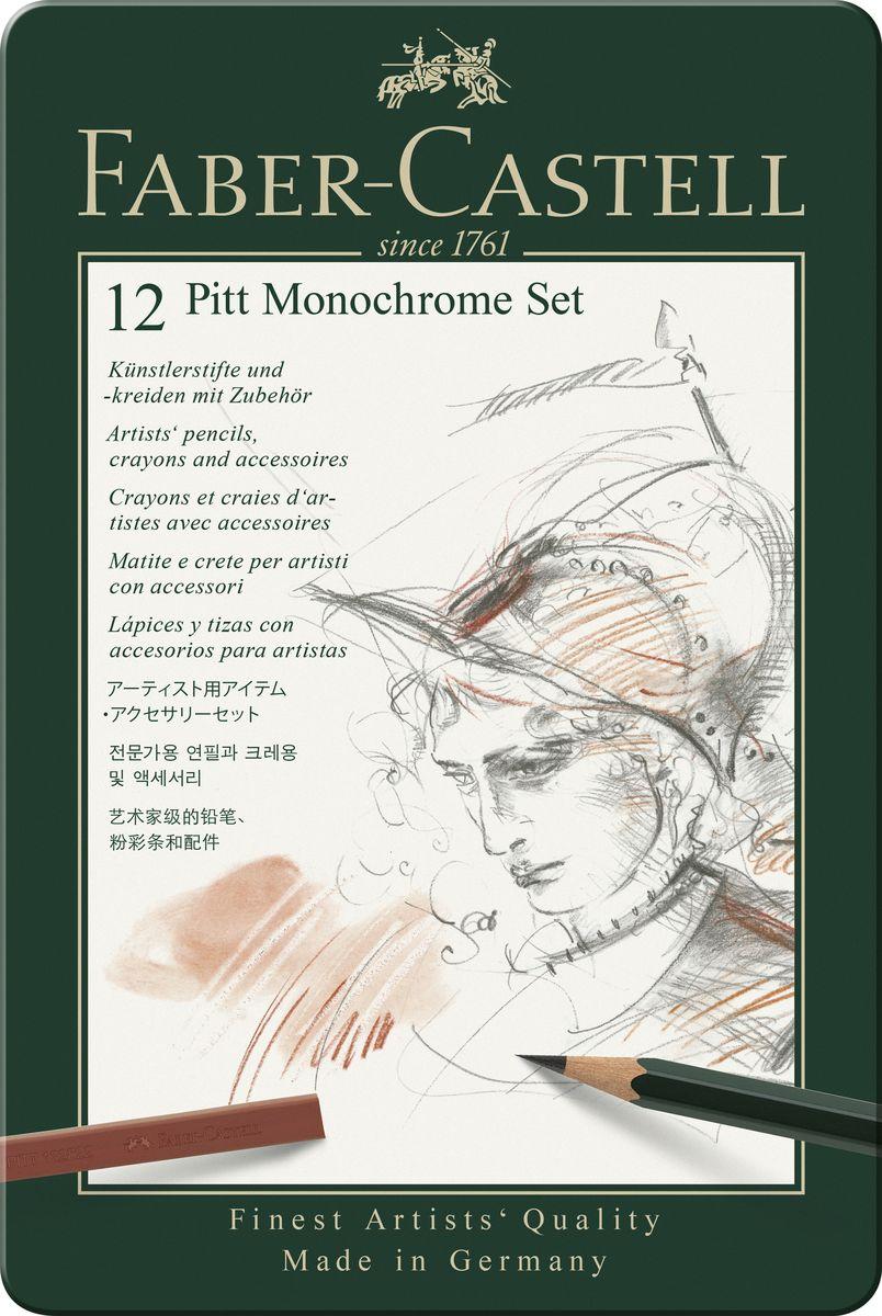Faber-Castell Художественный набор Pitt Monochrome Set 12 предметов72523WDХудожественный набор Faber-Castell Pitt Monochrome Set предназначен для профессиональных и начинающих художников, работающих вне студии, которым необходим портативный набор для эскизов и набросков. Набор включает 12 предметов: графитный карандаш 2B, графитный карандаш 6B, 2 масляных карандаша, угольный карандаш, 2 пастельных карандаша (белый, коричневый), 4 брусочка пастели(белый, жженая сиена, сепия, черный), ластик-клячка. Все элементы набора упакованы в практичный металлический футляр, в котором набор удобно хранить и переносить.Карандаши уже заточены и готовы к работе.