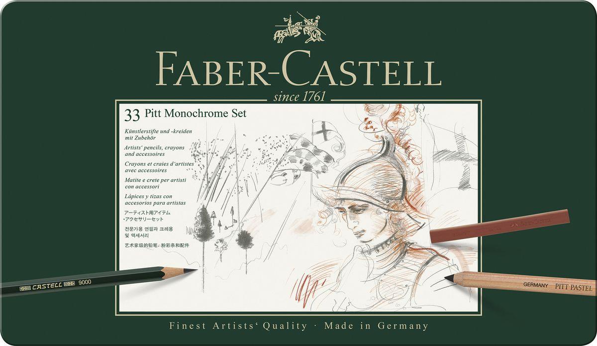 Художественный набор Faber-Castell Pitt Monochrome Set предназначен для профессиональных и начинающих художников, работающих вне студии, которым необходим портативный набор для эскизов и набросков. Набор включает 33 предмета: 2 графитовых карандаша Castell 9000 (2B, 6B), 1 водорастворимый графитовый карандаш Graphite Aquarelle (6B), 1 цельнографитовый карандаш Pitt (6В), 10 цветов сухой пастели Polychromos soft, 3 масляных пастельных карандаша Pitt Monochrome, 3 сухих пастельных карандаша Pitt Monochrome, 4 палочки натурального угля Pitt Monochrome, 4 мелка прессованного угля Pitt Monochrome, 1 натуральный угольный карандаш Pitt Monochrome (средней твердости), 1 прессованный угольный карандаш Pitt Monochrome (средней твердости), 1 ластик (кляку), 1 кисть округлой формы, 1 тряпочку для вытирания.Все элементы набора упакованы в практичный металлический футляр, в котором набор удобно хранитьи переносить.Карандаши уже заточены и готовы к работе.