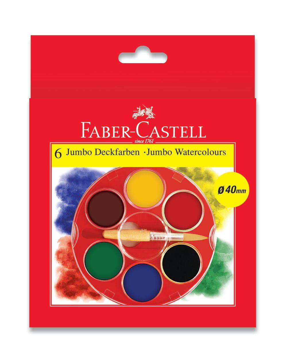Faber-Castell Акварельные краски Jumbo 6 штFS-36054Faber-Castell Акварельные краски Jumbo упакованы в кюветы увеличенного диаметра 40 мм. В наборе 6 ярких цветов.