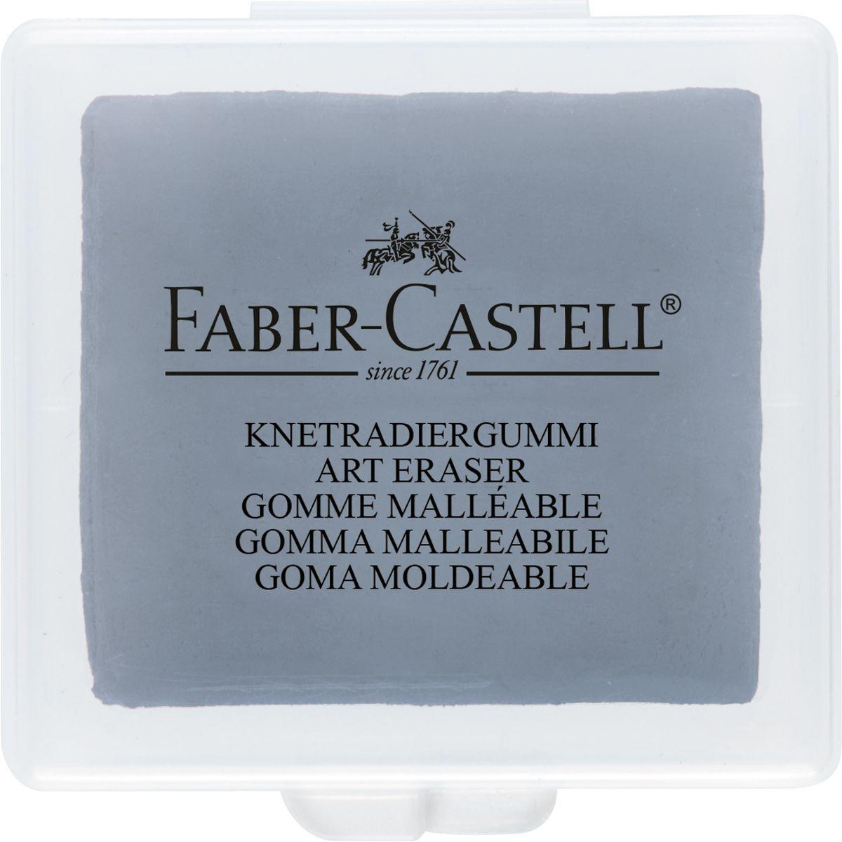 Ластик Faber-Castell пригодится любому художнику. Аккуратный ластик не оставляет грязных разводов. Ластик Faber-Castell служит для коррекции и осветления рисунков, созданных мягкими карандашами, углем или пастелью. Ластик дополнительно служит для очистки фотопленок.