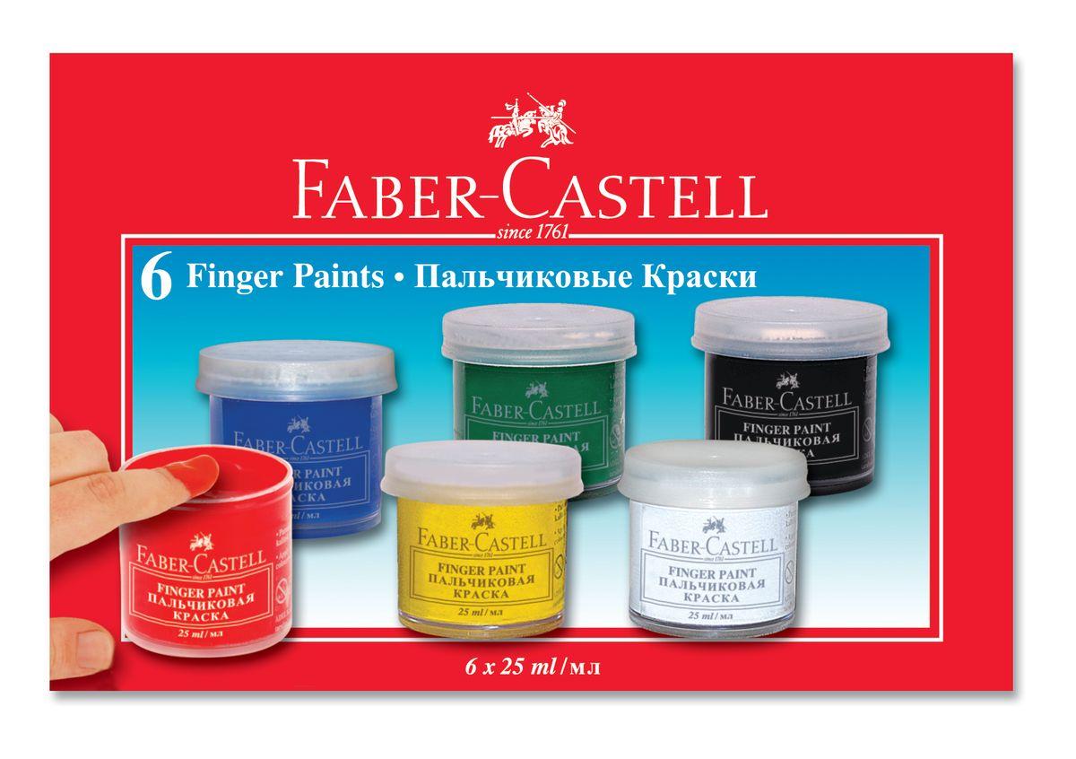 Faber-Castell Краски пальчиковые 6 цветов 160402C13S041944Пальчиковые краски Faber-Castell выполнены на основе натуральных, экологически чистых компонентов и нетоксичны. В процессе творчества у малыша развивается мелкая моторика и образное мышление. Легко смываются со стекол и рук, их можно без труда отстирать с одежды. Краски прекрасно подойдут для использования на бумаге и картоне с пальцем, щеткой или губкой.