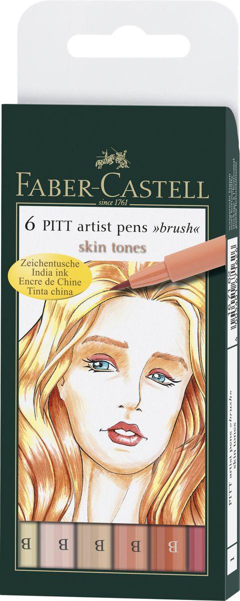 Faber-Castell Капиллярные ручки с кисточкой Pitt Artist Pens Skin Tones 6 цветов167162Капиллярные ручки с кисточками Faber-Castell Pitt Artist Pens Skin Tones станут незаменимым инструментом для начинающих и профессиональных художников. В набор входят 6 ручек желтого оттенка.Заостренные кончики ручек позволяют проводить тончайшие линии. Чернила не выцветают на свету, не стираются и не размываются водой, не имеют неприятного запаха и pH-нейтральны.Набор художественных капиллярных ручек с кисточками - это практичный и современный художественный инструмент, который поможет вам в создании самых выразительных произведений.