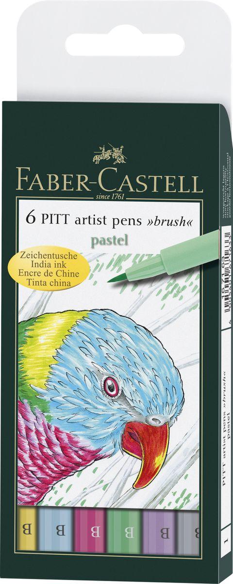 Faber-Castell Набор капиллярных ручек Pitt Artist 6 цветовC13S041944Современные художественные капиллярные ручки для набросков тушью, рисования и живописи с наконечником-кисточкой.Идеальны для художников, дизайнеров, иллюстраторов, архитекторов. Нейтральные чернила не содержат кислот, являются устойчивыми к воздействию солнечных лучей, водостойкие после высыхания, не размываются.В упаковке ручки шести пастельных цветов.