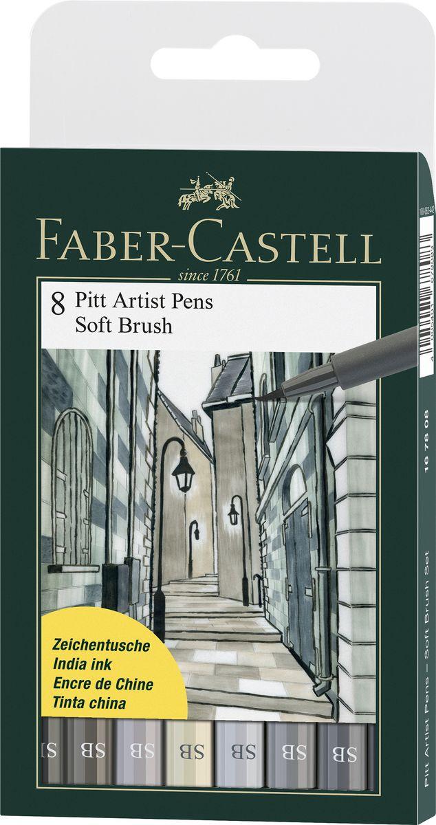 Faber-Castell Капиллярные ручки Pitt Artist Pen Soft Brush 8 шт167808Набор Faber-Castell Pitt Artist Pen Soft Brush состоит из 8 художественных капиллярных ручек пастельных тонов. Отлично подходит для набросков, рисования и живописи, благодаря специальному наконечнику-кисточке. Такие ручки широко востребованы среди дизайнеров и художников-иллюстраторов.Чернила обладают высокой светоустойчивостью и после высыхания не размываются. Специальные чернила не содержат кислот и являются устойчивыми к воздействию солнечных лучей.