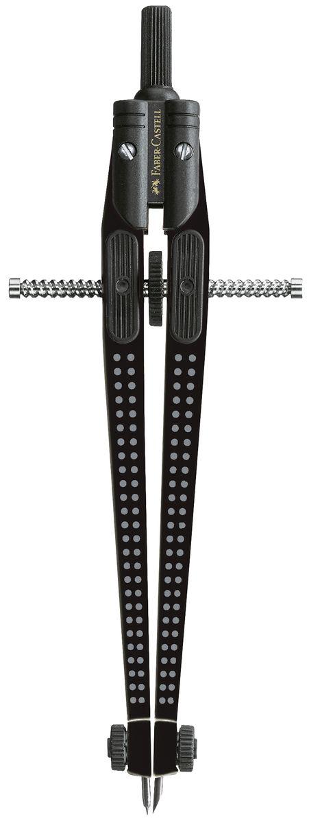 Faber-Castell Циркуль Quick Set Grip 2001 цвет черный