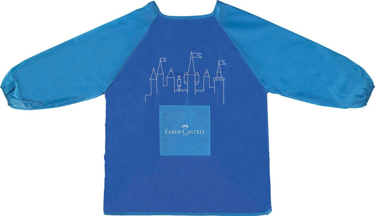 Faber-Castell Фартук детский цвет синий72523WDФартук Faber-Castell с длинными рукавами идеально подходит для детского творчества в школе и дома. Отличное качество: превосходно защищаетодежду от клея, краски и жидкостей. Застегивается сзади на липучку, имеется карман. Фартук рассчитан на детей от 6 до 10 лет.