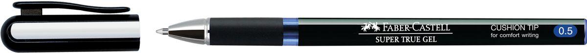 Faber-Castell Ручка-роллер Super True Gel синяя0775B001Ручка-роллер Super True Gel с тонким наконечником 0.5 мм. У ручки очень мягкое письмо, водостойкие и светостойкие чернила, пригодные для письма на документах. Эргономичная зона захвата, имеется колпачок с упругим клипом.