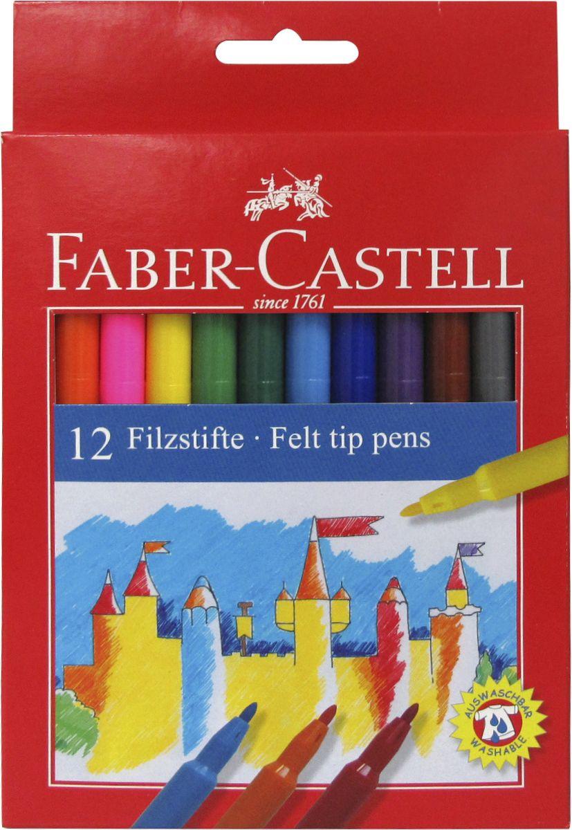 Faber-Castell Набор фломастеров 12 шт554212Фломастеры Faber-Castell позволят ребенку создавать самые разнообразные изображения или раскрашивать контурные рисунки.Нетоксичные чернила на водной основе с добавлением пищевых красителей.Если юный художник испачкает одежду или руки, чернила на водной основе с легкостью отстирываются и отмываются с помощью обычного мыла.В наборе 12 фломастеров ярких и насыщенных цветов.