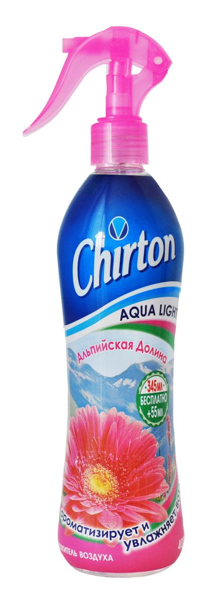 Освежитель воздуха Chirton Альпийская долина, 400 млCLP446Освежитель воздуха Chirton Альпийская долина из серии Aqua Light предназначен для устранения неприятных запахов и ароматизации воздуха в жилых помещениях, в ванных и туалетных комнатах или в салоне автомобиля. Высокое качество освежителя позволит быстро избавиться от неприятных запахов в любом уголке вашего дома, наполняя его неповторимым ароматом.Товар сертифицирован.