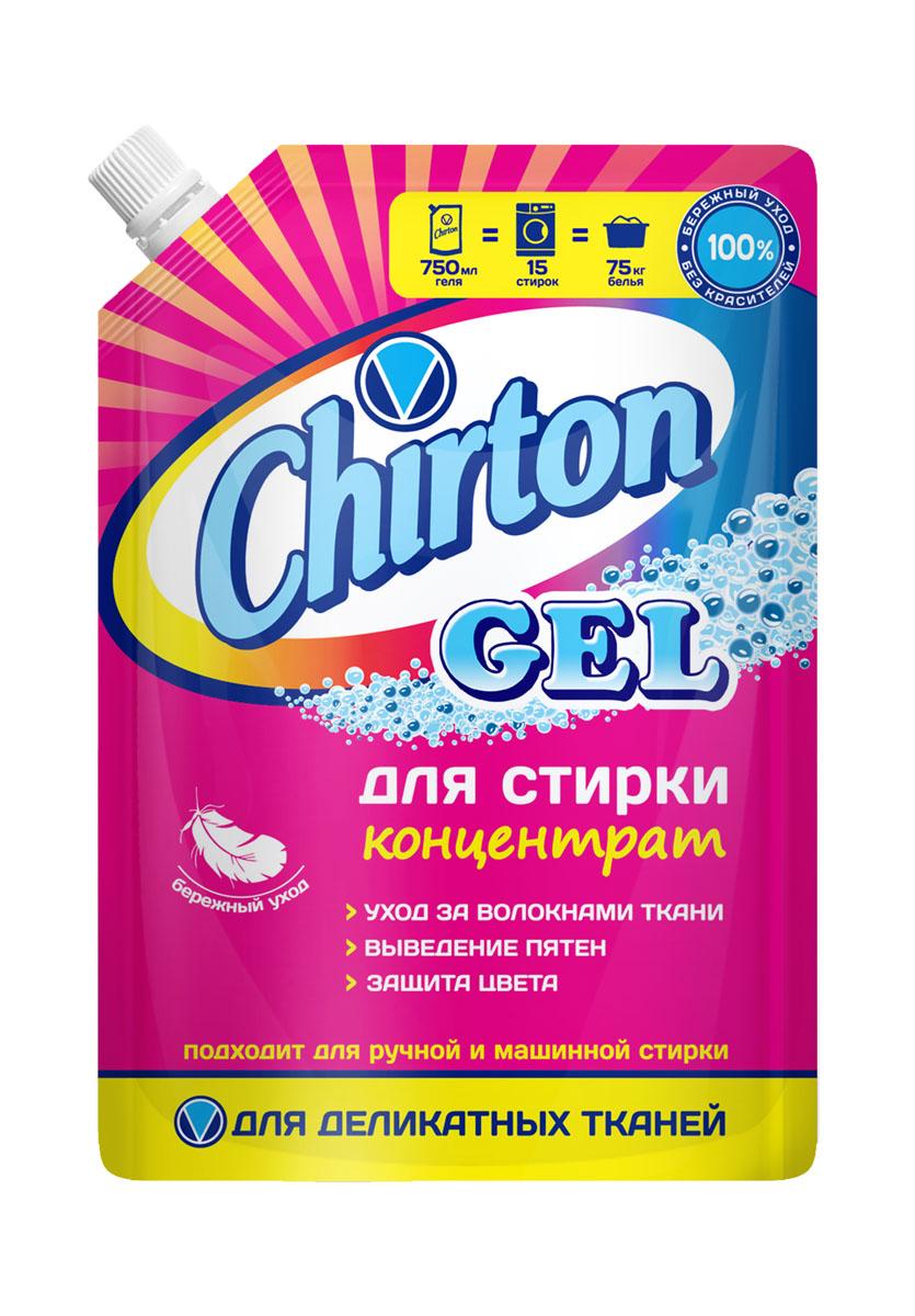 Гель для стирки Chirton концентрированный для деликатных тканей, 750 мл