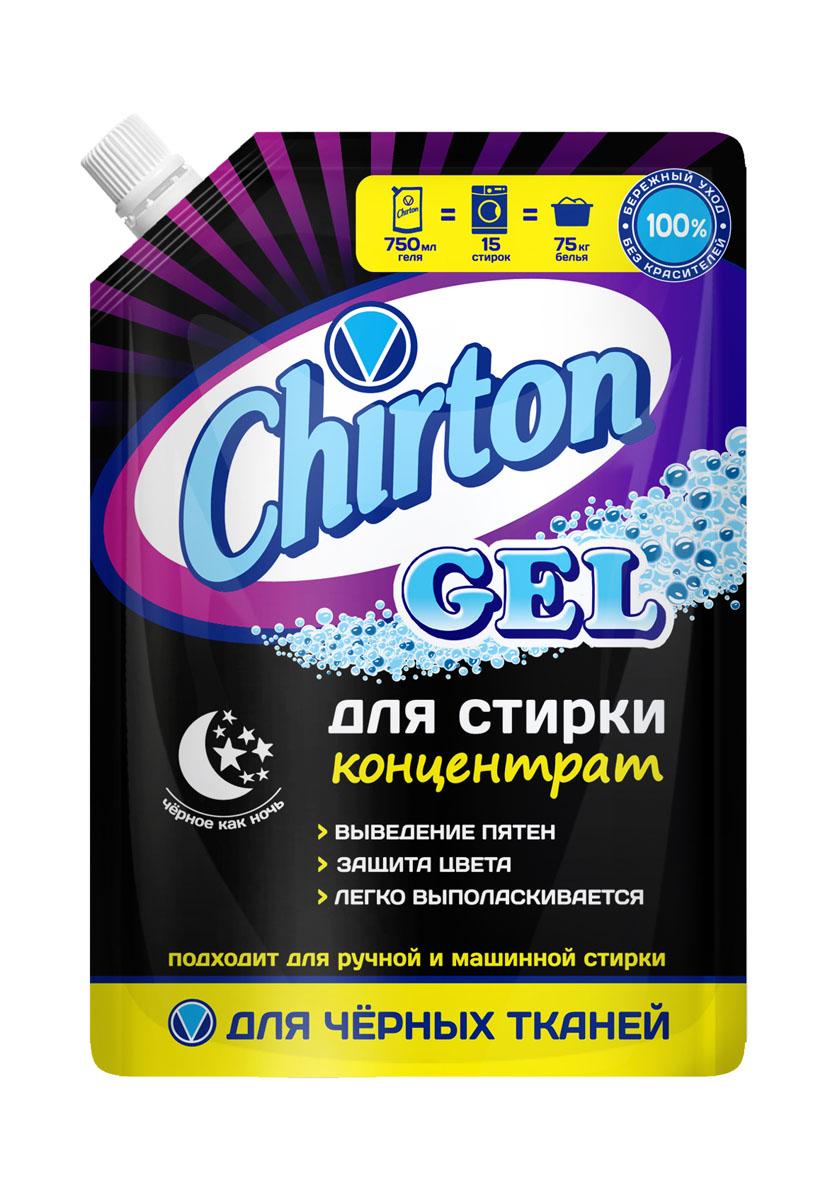 Гель для стирки Chirton концентрированный для черных тканей 750мл10285Современная упаковка дой-пак делает гели удобными при покупке и надежными в хранении (не рассыпаются, не намокают). Легко и удобно дозируются, экономный расход. Отстирывают самые различные загрязнения. Бережно воздействуют на ткани. Хорошо растворяются в воде, легко выполаскиваются. Подходят для ручной и машинной стирки.