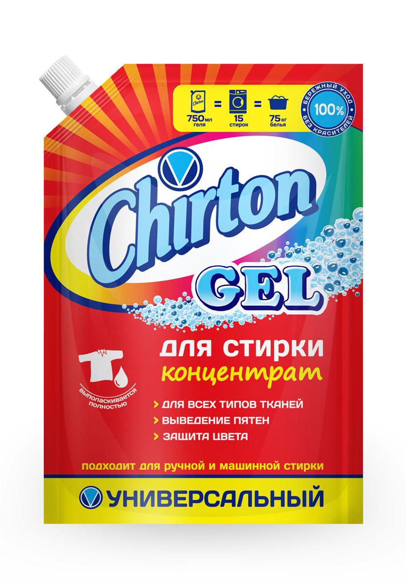 Гель для стирки Chirton, универсальный, концентрированный, 750 млK100Универсальный концентрированный гель для стирки Chirton предназначен для стирки одежды, белья и других изделий из натуральных и синтетических тканей. Может использоваться как для ручной стирки, так и для стирки в автоматических стиральных машинах. Хорошо растворяется в воде и отстирывает самые различные загрязнения. Полностью выполаскивается из тканей. Придает приятный свежий аромат.Современная упаковка дой-пак делает гель удобным при покупке и надежным в хранении (не рассыпается, не намокает). Легко и удобно дозируется, экономный расход.Состав: вода, 5% или более, но не менее 15% ПАВ, менее 5% фосфоната, менее 5% полиакрилата,0 менее 5% поликарбоксилата, менее 5% Трилона Б, менее 5% парфюмерной композиции, менее 5% консерванта.Товар сертифицирован.Уважаемые покупатели!Обращаем ваше внимание на возможные изменения в дизайне упаковки. Поставка осуществляется в зависимости от наличия на складе.