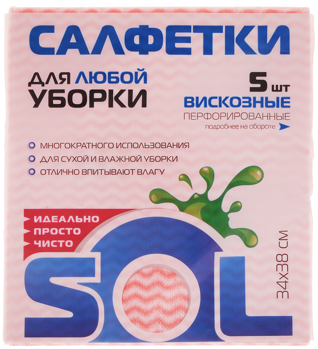Салфетка для уборки Sol из вискозы, перфорированная, цвет: белый, розовый, 34 x 38 см, 5 шт6.295-875.0Перфорированные салфетки для уборки Sol, выполненные из вискозы, предназначены для уборки и могут применяться с различными моющими средствами. Эффективно впитывают жидкость. Мягкие и прочные, легко отжимаются и быстро сохнут.Рекомендации по уходу: Для обеспечения гигиеничности уборки после применения прополоскать в теплой воде.Для продления срока службы не применять машинную стирку, не гладить и не кипятить.
