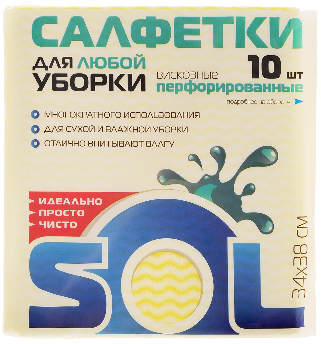 Салфетка для уборки Sol из вискозы, перфорированная, цвет: белый, желтый, 34 x 38 см, 10 шт10043_желтыйПерфорированные салфетки для уборки Sol, выполненные из вискозы, предназначены для уборки и могут применяться с различными моющими средствами. Эффективно впитывают жидкость. Мягкие и прочные, легко отжимаются и быстро сохнут.Рекомендации по уходу: Для обеспечения гигиеничности уборки после применения прополоскать в теплой воде.Для продления срока службы не применять машинную стирку, не гладить и не кипятить.