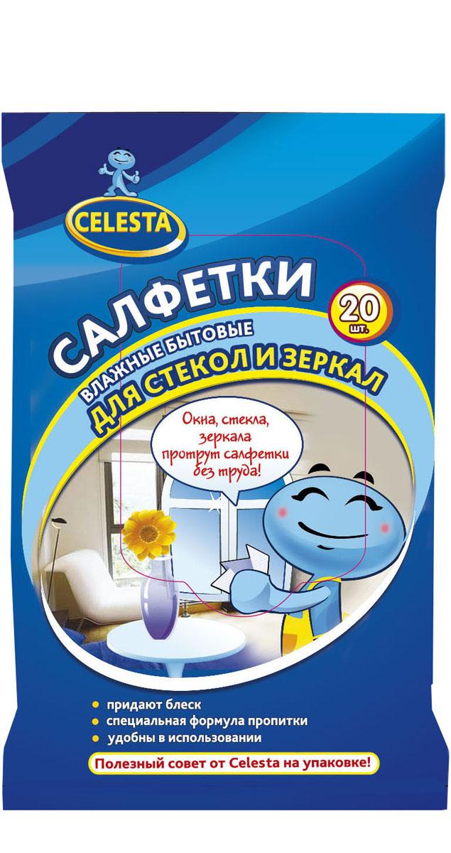 Салфетки влажные Celesta, для стекол и зеркал, 20 шт531-105Влажные бытовые салфетки Celesta быстро очистят стеклянные поверхности и зеркала от любых видов загрязнений и пыли. Благодаря специальной формуле пропитки, не оставляют разводов, ворсинок, придают блеск обрабатываемым поверхностям. Пропитывающий состав безопасен для кожи рук.