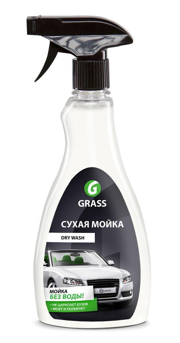 Средство для мойки автомобиля без воды Grass Dry Wash, 500 мл211605Средство Grass Dry Wash - это экологически чистое средство для мойки, полировки и защиты автомобиля без воды. Используется для полной очистки и полировки кузова загрязненного автомобиля, для частичной очистки элементов кузова (птичий помет, следы от насекомых, дорожные загрязнения) или для полировки чистого автомобиля. Компоненты эмульсии обволакивают абразивные частицы, не позволяя им оставлять царапины на лакокрасочном покрытии, металлических, пластиковых и хромированных деталях. Придает блеск, защищая от агрессивных воздействий окружающей среды. Идеально в условиях с ограниченным использованием воды. Экономит время на мойку автомобиля.Товар сертифицирован.