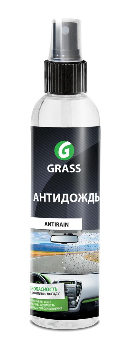 Средство для стекол и зеркал Grass Антидождь, 250 мл средство для предотвращения запотевания стекол и зеркал grass antifog 250 мл