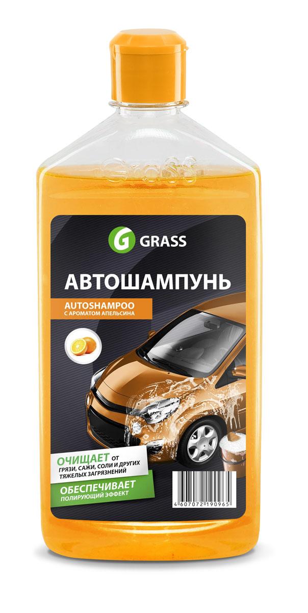 Автошампунь Grass Universal, с ароматом апельсина, 500 млRC-100BWCАвтошампунь Grass Universal эффективно очищает въевшуюся грязь, сажу, масляные пятна, соль и другие эксплуатационные загрязнения. Обеспечивает полирующий эффект. Не оказывает раздражающего воздействия на кожу рук. Разводится водой из расчета 20-30 г на 10 л воды. Товар сертифицирован.