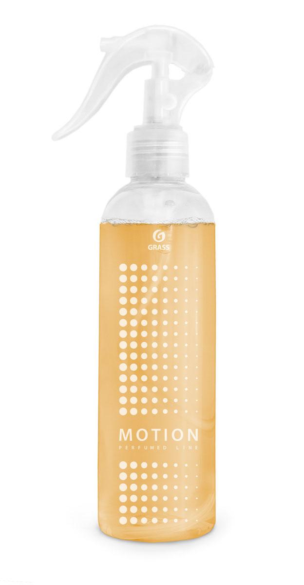 Жидкое ароматизирующее средство Grass Motion, 250 млCHP402Жидкое ароматизирующее средство Grass Motion - это эксклюзивный ароматизатор с уникальным запахом премиального парфюма. Эффективно устраняет неприятные запахи и освежает воздух. Тщательно отобранные ингредиенты, входящие в состав ароматизатора, и экономичный распылитель позволяют наслаждаться ароматом длительное время. Подходит для ароматизации воздуха в помещениях различного типа и в автомобиле. Не оставляет следов на обивке, ткани, мебели, обоях.Товар сертифицирован.