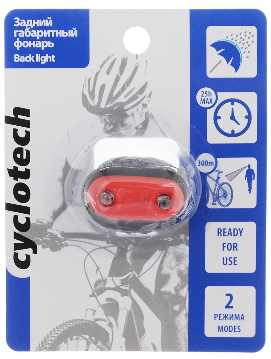 Фонарь велосипедный Cyclotech, габаритный, задний, цвет: черный, красный, белый7292Задний габаритный велофонарь Cyclotech предназначен для обеспечения большей безопасности при поездках в темное время суток. Он легко крепится и снимается при необходимости. 2 ярких светодиода обеспечивают отличное освещение. Фонарь имеет 2 режима работы.Максимальное время работы: 25 часов.Максимальная видимость: 300 м.