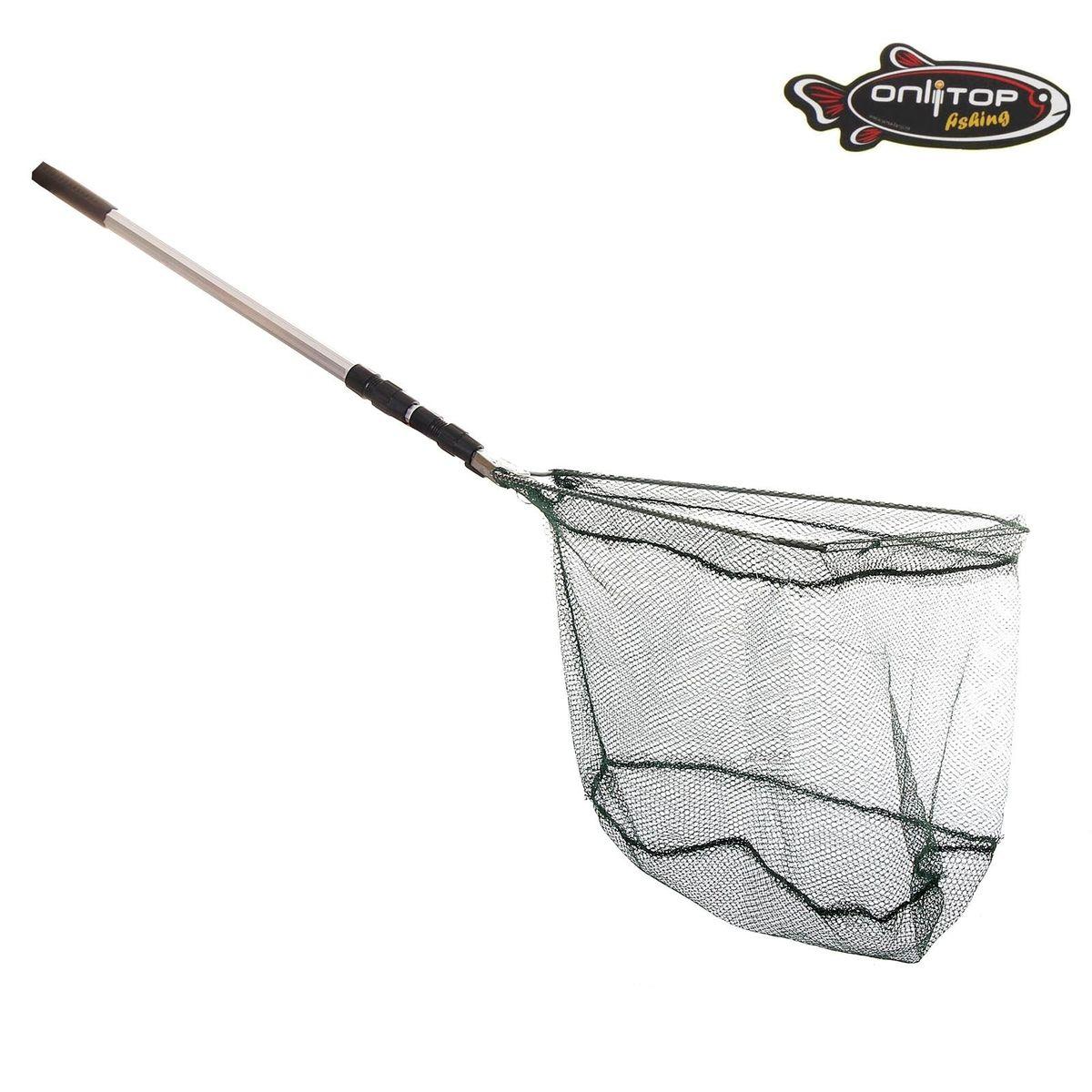 Подсачник рыболовный Onlitop, складной, диаметр 37 см, длина ручки 1 мLJ-7070-200Подсачник рыболовный, складной d=37 см, алюминиевая ручка 1 м, , имеет мелкую сетку. Это позволяет более бережно доставать рыбу, не нанося вреда её чешуе.
