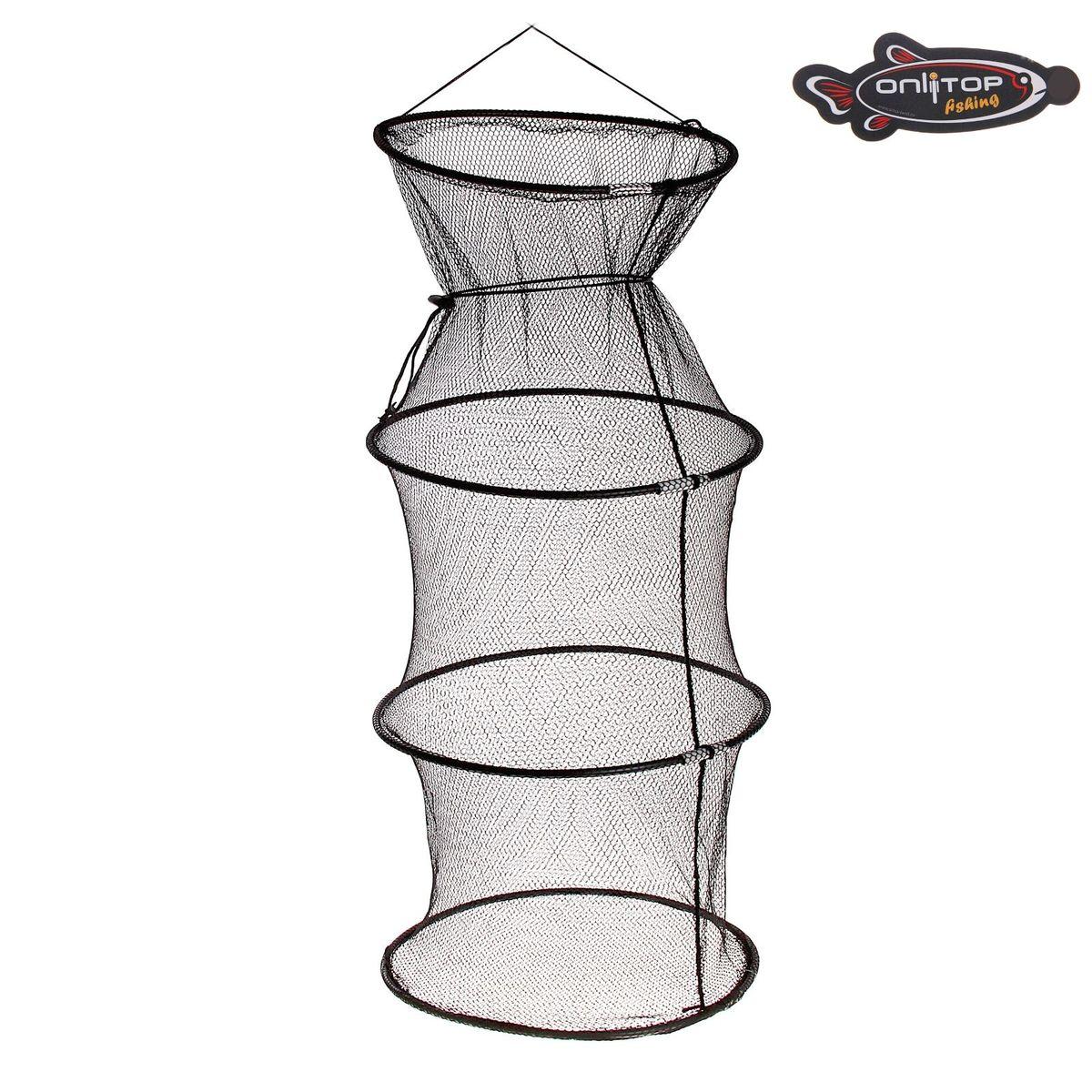 Садок рыболовный Onlitop, складной, диаметр 30 см, длина 85 см1233151Садок рыболовный, складной d=30 см. Его используют для того, чтобы сохранить рыбу живой до конца рыбалки. Каждый рыболов просто обязан иметь в свое арсенале ходя бы один подобный предмет. Он подходит для средней и крупной рыбы, достаточно крепок, чтобы выдержать достаточно большой улов. Благодаря мелким ячейкам он прослужит вам долгие годы.