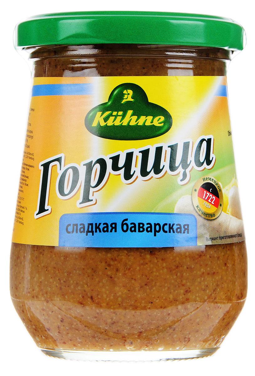Kuhne Mustard Sweet горчица сладкая баварская, 260 г0120710Отличительными чертами этой горчицы являются мелкое зерно, которое получается благодаря крупному помолу, и сладкий мягкий вкус, приобретаемый за счет добавления сахара во время подогрева. Горчица сладкая баварская – как и следует из названия, – прекрасное дополнение к баварским деликатесным блюдам, таким, как колбаса из телятины, мясной рулет и, конечно, жареная свиная ножка.
