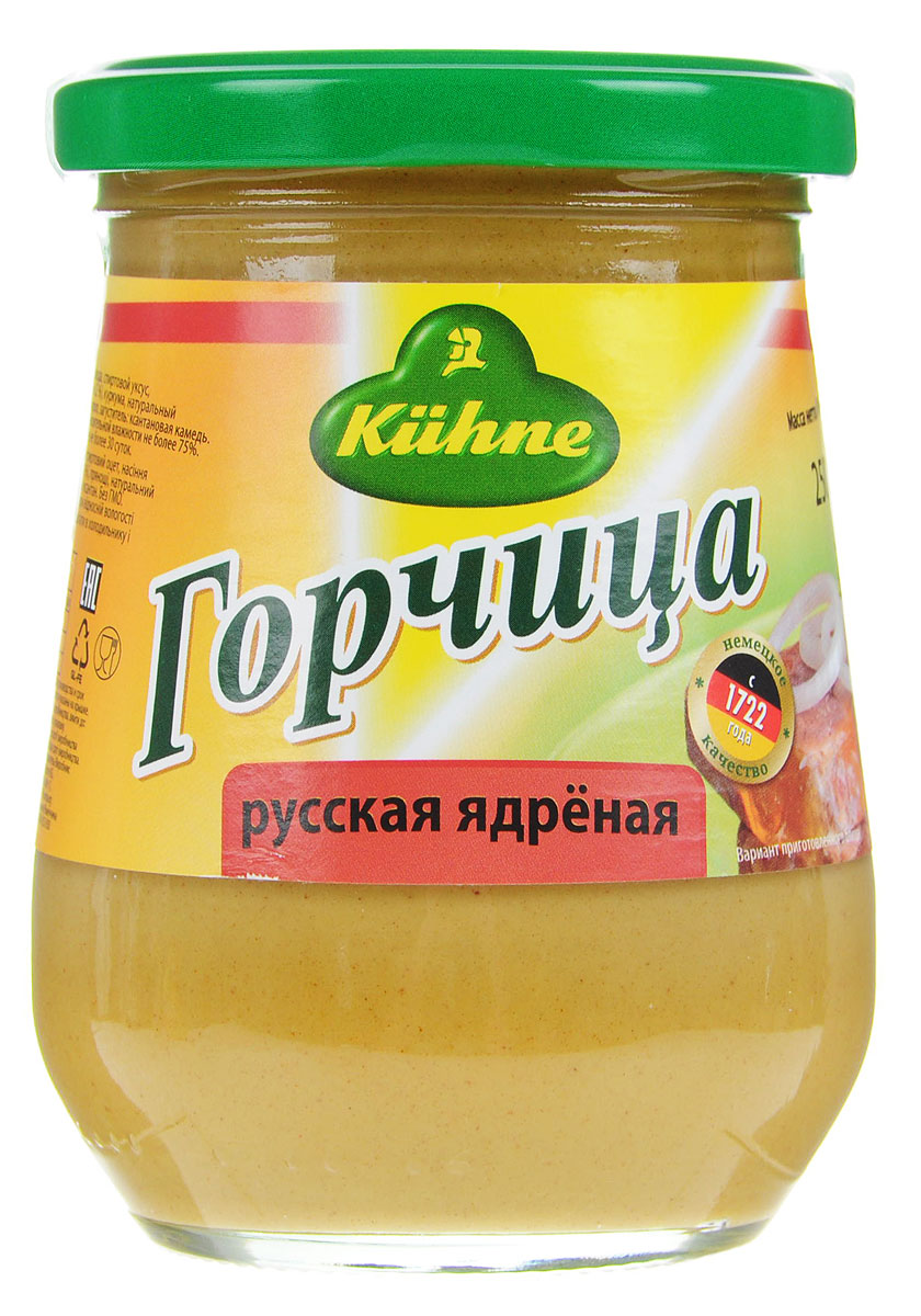Kuhne Mustard Russian Hot горчица русская ядреная, 265 г