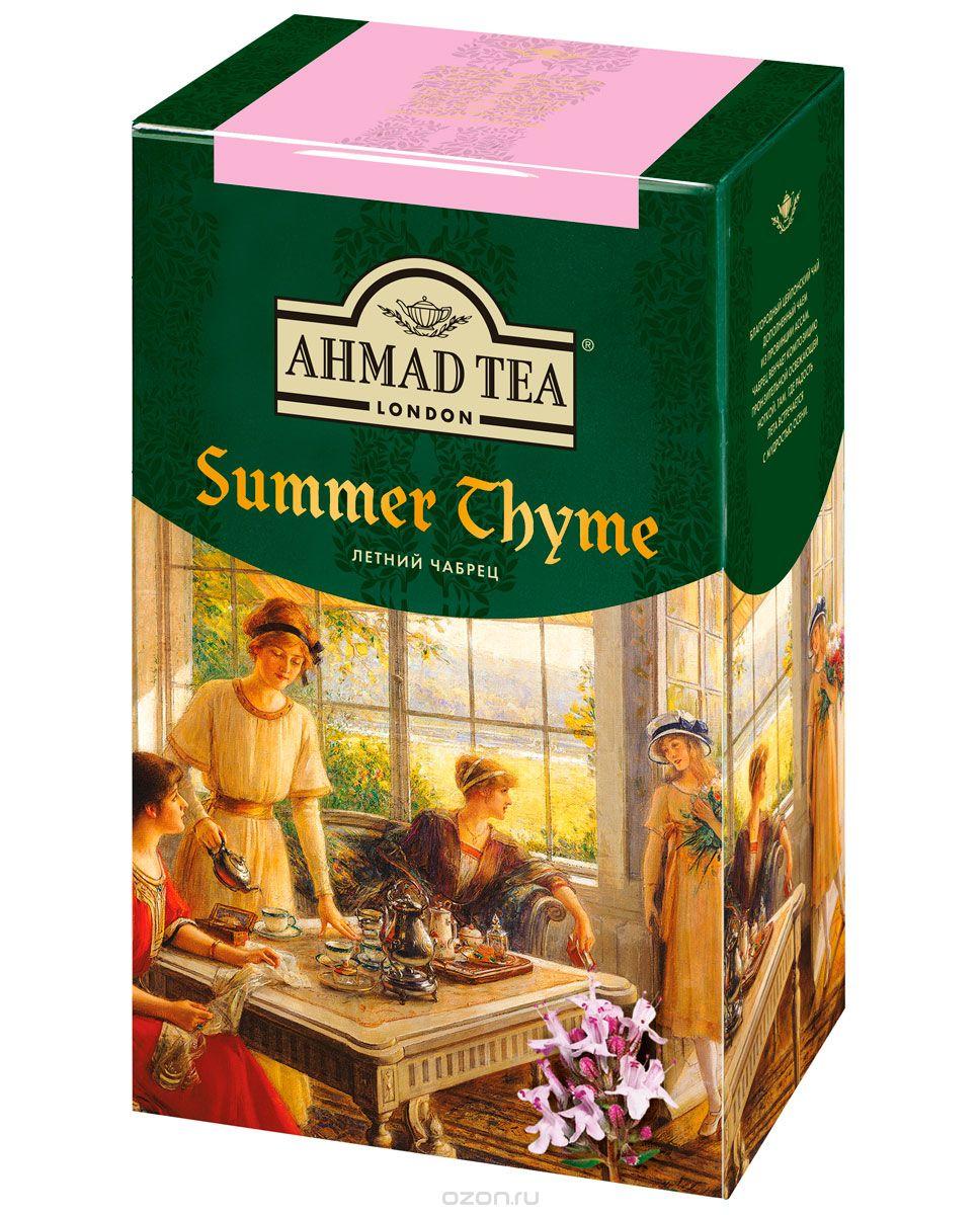 Ahmad Tea Summer Thyme, 100 г1178Ahmad Tea Summer Thyme - благородный цейлонский чай, дополненный чаем из провинции Ассам. Чабрец венчает композицию пронзительной, освежающей ноткой. Там, где радость лета встречается с мудростью осени.Заваривать 5-7 минут.