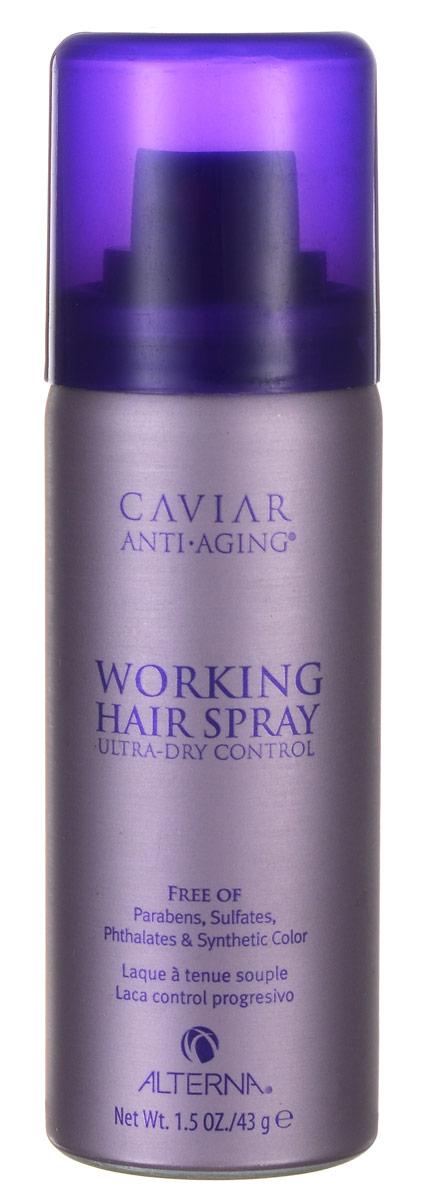 Alterna Лак подвижной фиксации Caviar Anti-Aging Working Hair Spray - 50 мл7207038000Ультра сухой лак для волос с экстрактом черной икры Alterna Caviar Anti-Aging Working Hair Spray работает на клеточном уровне, увеличивая упругость и эластичность Ваших волос. Он восстанавливает оптимальный баланс увлажнения волос и делает их послушными. Аэрозольный ультра сухой лак помогает минимизировать видимые повреждения волос, произошедшие по причине воздействия солнечного излучения, окружающей среды, экологических и химических факторов. Результат: Ультра сухой лак для волос с экстрактом черной икры обладает влагостойкими свойствами, обеспечивает прогрессивный контроль над волосами и помогает создать нежную укладку для волос. Гарантирует волосам идеальную расчесываемость.