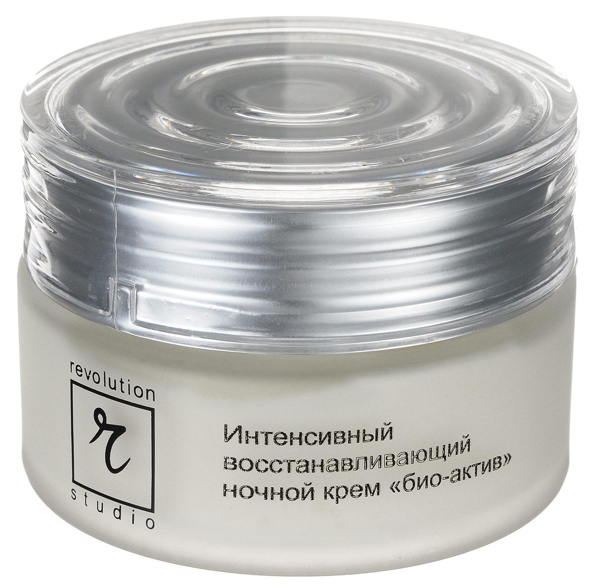 R-Studio Ночной крем био-актив 50 мл11070273100Тип кожи: для возрастной кожи. Ночной крем био-актив стимулирует процессы регенерации и обновления кожи, действует как биостимулятор, активизируя собственные влагоудерживающие и защитные функции кожи, укрепляет и питает кожу, замедляет процессы старения. Активные компоненты: «Гиаплан» (плацента тонкоочищенная), масла: оливковое, персиковое, какао; экстракты: хмеля, душицы, валерианы; витамин Е.
