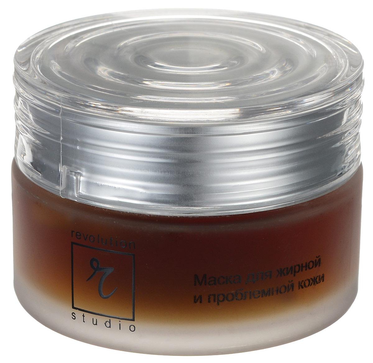R-Studio Гель-маска для жирной и проблемной кожи лица 50 млFS-00897Гель-маска для жирной и проблемной кожи обладает:мощным противовоспалительным эффектом;выраженным увлажняющим действием;эффективным противоотечным действием;выраженным антиаллергическим эффектом;выраженным регенерирующим и гормоностабилизирующим действием;восстанавливает работу сальных желез;устраняет угревые высыпания и препятствует образованию новых.При регулярном применении сглаживает вирусные проявления и пигментные пятна на коже, а также предотвращает появление мелких морщин, делает кожу упругой и эластичной.