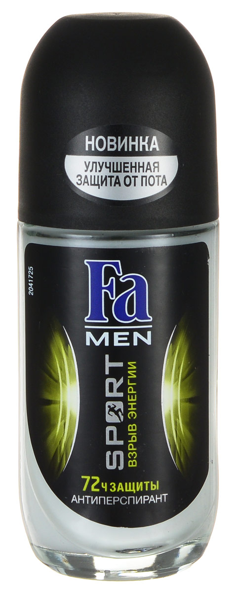 FA MEN Дезодорант роликовый Sport Double Power, 50 мл12121967FA MEN Антиперспирант Sport Двойное Действие Взрыв Свежести - Откройте для себя длительную део-защиту на 48ч. со свежим арктическим ароматом. - Надежная защита от запаха пота на 48 часов- Стойкий аромат и длительная свежесть на 48 часов- Без белых пятен- Хорошая переносимость кожей подтверждена дерматологами. Применение: наносить антиперспирант на кожу в области подмышек. Не наносить на раздраженную или поврежденную кожу.Также почувствуйте притягательную свежесть, принимая душ с гелем для душа Fa Men Sport Двойное Действие Взрыв Свежести.Более подробную информацию можно найти на сайте: http://www.ru.fa.com/fa-men/ru/ru/home/deodorant/sport-double-power/deo-roll-on-power-boost.html