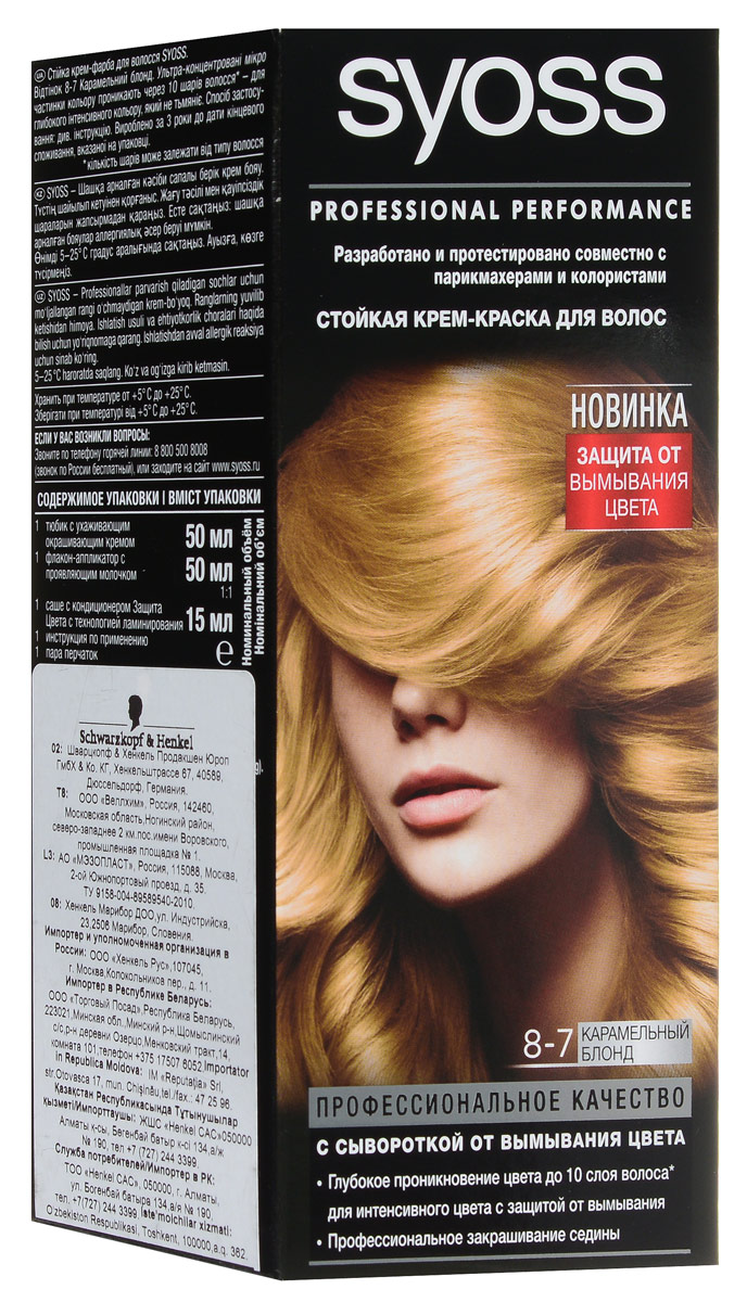 Syoss Color Краска для волос оттенок 8-7 Карамельный Блонд, 115 млSatin Hair 7 BR730MNОткройте для себя профессиональное качество окрашивания с красками Syoss, разработанными и протестированными совместно с парикмахерами и колористами. Превосходный результат, как после посещения салона. Высокоэффективная формула закрепляет интенсивные цветовые пигменты глубоко внутри волоса, обеспечивая насыщенный, точный результат окрашивания и блеск волос, а также превосходное закрашивание седины. Кондиционер SYOSS «Защита Цвета- с комплексом Pro-Cellium Keratin и Провитамином Б5 способствует восстановлению волос изнутри – для сильных волос и стойкого, насыщенного цвета, полного блеска.