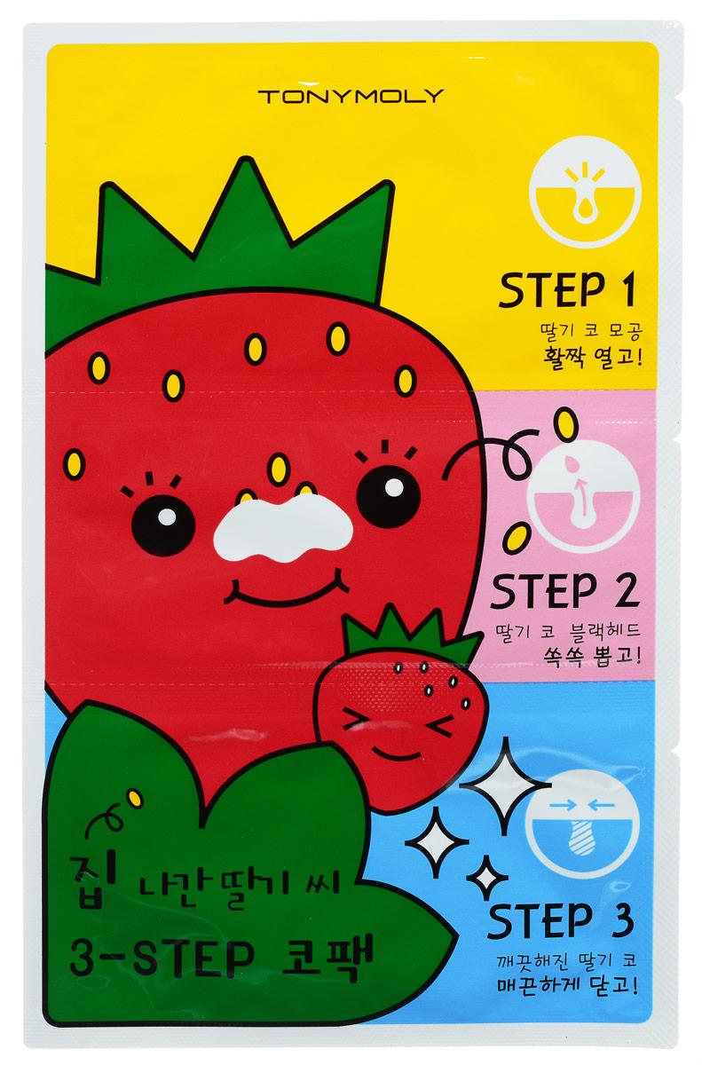 TonyMoly Пластыри для носа против черных точек Homeless Strawberry Seeds 3-step Nose Pack, 6 грFS-360543-х ступенчатая маска от черных точек позволит вам глубоко и эффективно очистить поры на носу от черных точек. Сделав 3 шага, вы избавитесь от клубничного носа, кожа станет чистой и свежей, а поры менее заметными.1 шаг: патч-маска разогревающая - открывает поры для последующего легкого удаления черных точек. Содержит в составе: экстракты гамамелиса, шалфея, мелиссы, лопуха, мяты, ягод можжевельника, зверобоя, малины, клубники, аниса, ромашки, лимона, бамбука и др. 2 шаг: патч-полоска очищающая - механически очищает поры и абсорбирует кожный жир. Содержит в составе: каолин, экстракты клубники, малины, лимона, лайма, масло семечек клубники и др. 3 шаг: патч-маска успокаивающая - смягчает кожу и сужает поры, после удаления черных точек. Содержит в составе: экстракты алоэ, камелии китайской, листьев чайного дерева, каштана, полыни, клубники, малины, розы, аниса и др Марка Tony Moly чаще всего размещает на упаковке (внизу или наверху на спайке двух сторон упаковки, на дне банки, на тубе сбоку) дату изготовления в формате: год/месяц/дата.