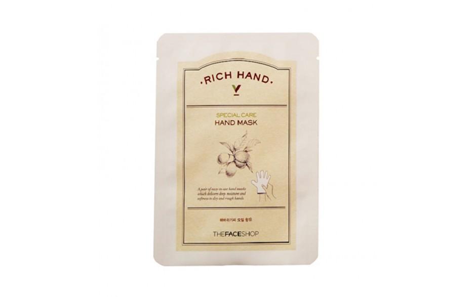 The Face Shop Маска для рук Rich Hand, 1,6 гFS-00897Питательная маска для кожи рук предназначена для восстановления эластичности и упругости кожи, сохранения витаминного баланса и оптимального уровня увлажнения.