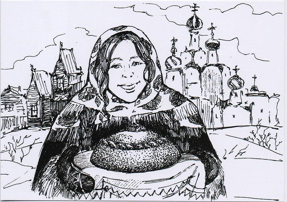 Открытка КаравайAA10-019Дизайнерская открытка. На лицевой стороне находится изображение русских традиций. Набросок, скетч.Автор рисунка - Анастасия Панкова.Размер открытки: 10.5 х 15 см.
