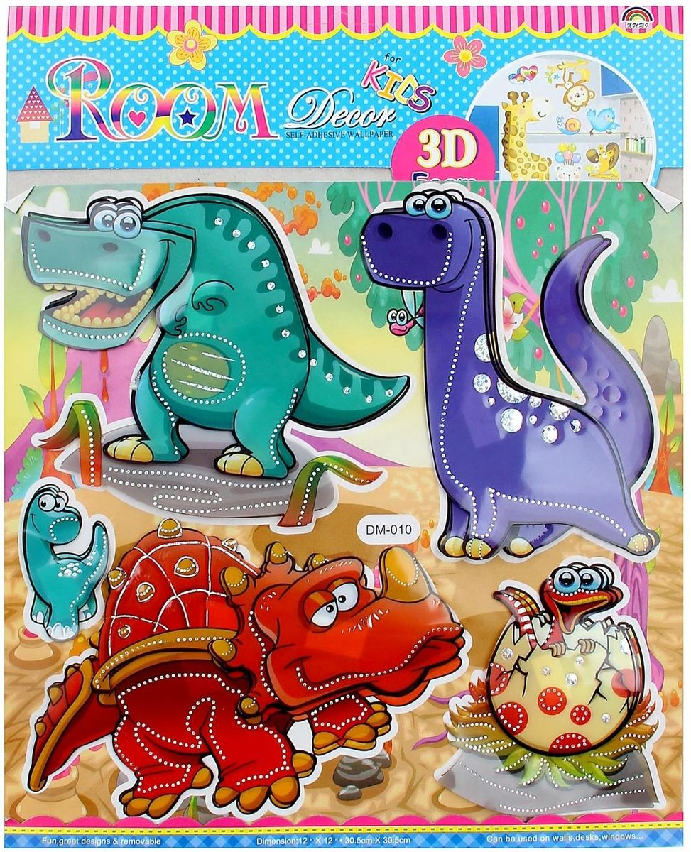 Room Decor Наклейка интерьерная 3D Динозавры300240_белый, красный, синийНаклейка 3D - прекрасная идея для создания индивидуального дизайна вашего интерьера. С помощью такой наклейки можно с лёгкостью избавиться от ненавистной царапины на стене, скрыть неровность или даже расставить нужные акценты.Наклейки можно приспособить на любую область: стены, зеркало, стекло, пластик, дерево, металл. А если вдруг Вы передумаете, то без особых усилий сможете её отклеить, она не пачкает и не портит поверхность. Не ограничивайте вашу фантазию, предайтесь позитивному настроению и окружите себя ярким неподражаемым дизайном!