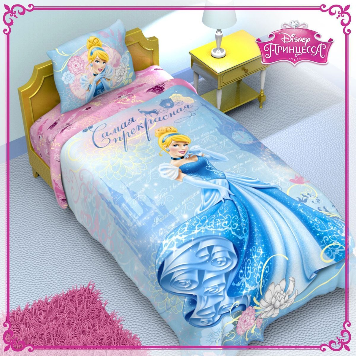 Disney Комплект детского постельного белья Принцессы 1,5 спальноеkitty_rose-50Disney совместно с ТМ «Этель» представляет коллекцию детского постельного белья с изображением популярных анимационных персонажей. Осуществите заветную мечту ребёнка, позвольте ему окунуться в волшебный мир сказок, где любимые персонажи создадут атмосферу тепла и уюта для вашего малыша. Постельное бельё изготовлено из уникального мягкого, тонкого и прочного материала — поплин (100% хлопок, 125 г/м2). Ткань создаётся из высоких сортов хлопка, нить получается плотная и гладкая. Такая ткань лучше прокрашивается, рисунок держится дольше и не выстирывается, ткань износостойкая и не даёт усадку. В производстве белья используется современное оборудование и технологии, а также безопасные красители. Профессиональные дизайнеры совместно с Disney разрабатывают дизайн каждого комплекта с особым вдохновением, тщательностью и заботой.